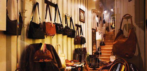 Shop đồ da Tphcm